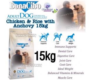 "BonaCibo מזון עוף היפואלרגני 15 ק""ג"