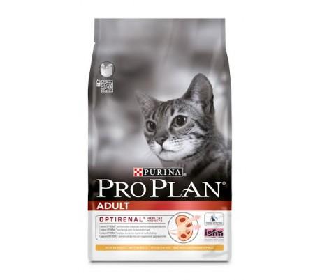"PRO PLAN חתול בוגר עוף ואורז 10 ק""ג"