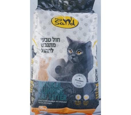 חול חתולים מתגבש 15 קג -  MySand