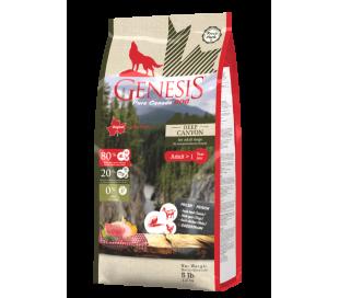 """ג'נסיס כלב בוגר 2.27 ק""""ג ללא דגנים - Genesis DEEP CANYON מזון יבש לבוגרים"""